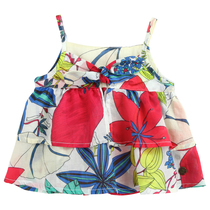 Multi Colour Top with Spagetti Straps - Summer (Tiny)