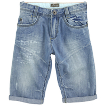 Denim Bermudas - Summer (Kid)