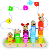 Animal Counting Game