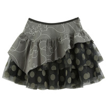 Grey Short Skirt - Edition Speciale (Kid)