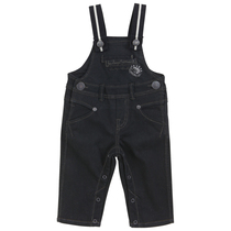Black Dungarees - Edition Speciale (Tiny)