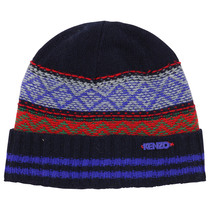 Green and Blue Knitted Hat - La Piste Aux Etoiles