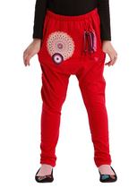 Gallego - Red modern sweat pants