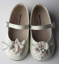 Ivory snake patent leather ballerinas with detail on the front