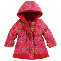 Reversible Red and Floral Padded Jacket - La Bonne Aventure