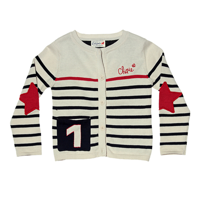 Ketchup - Navy and Red Striped Zip Cardigan - Vintage Campus | City Jumper